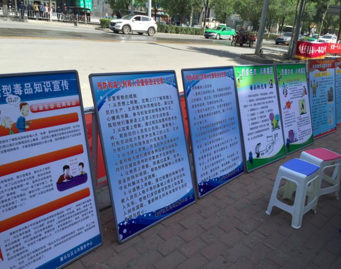 展板等向过往居民群众和外来人员广泛宣传法律知识及创建平安社会