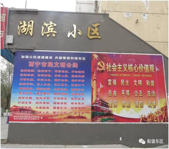 督促辖区有led显示屏的单位,沿街铺面,门店加大循环播放创城公益宣传